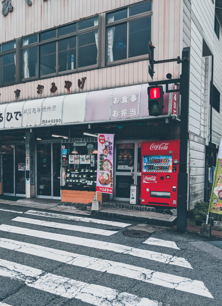 Улочки Никко, Япония